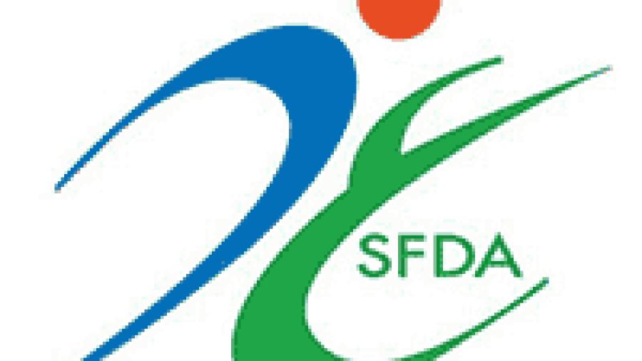 توفر الهيئة العامة للغذاء والدواء شواغر تدريبية لخريجي الإحصاء الحيوي