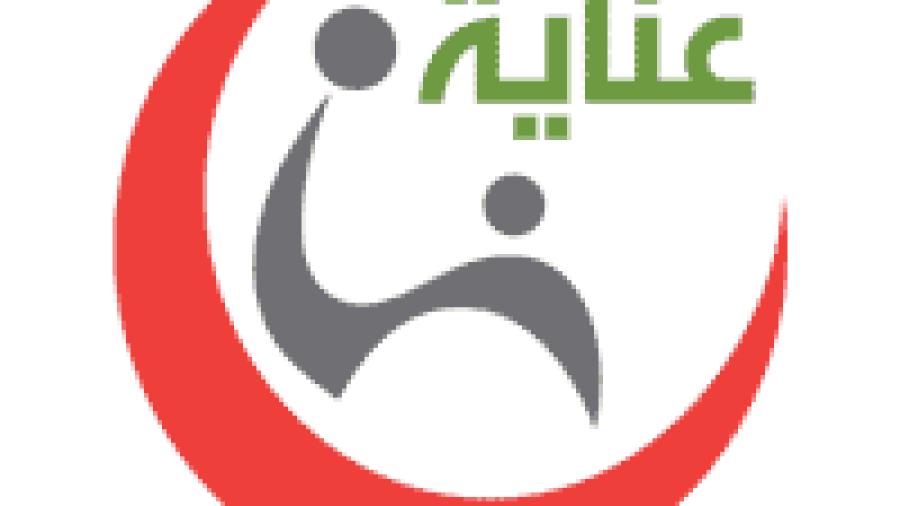 توفر جمعية عناية الصحية 3 وظائف بعدة تخصصات بالرياض