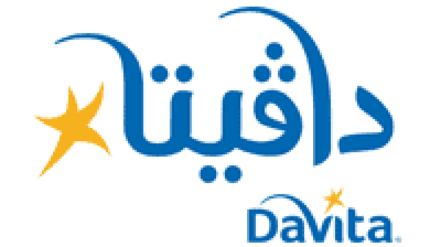 توفر وظائف صحية شاغرة في شركة دافيتا السعودية بـ 17 مدينة بالمملكة