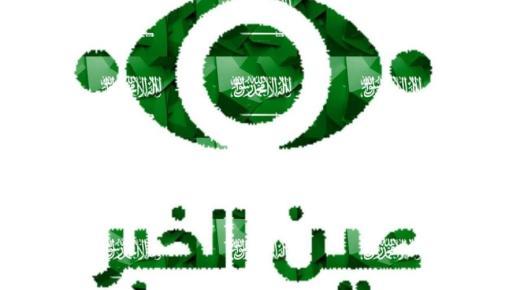 ملخص شامل لأهم أخبار ووظائف اليوم 01/10/2020