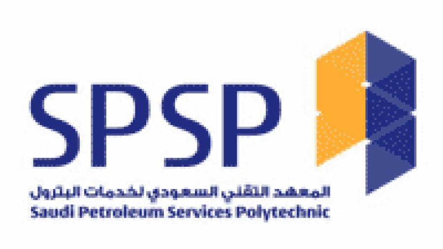 يوفر 7 وظائف في المعهد التقني السعودي لخدمات البترول لذوي الخبرة
