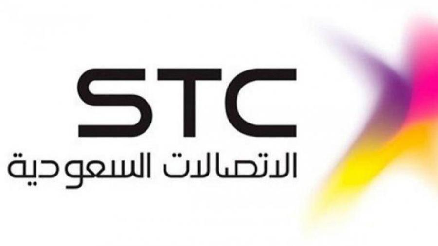 توفر وظيفة تقنية في شركة الاتصالات السعودية لحديثي التخرج بالرياض