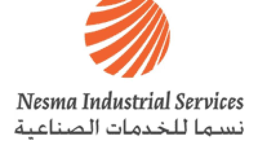 توفر وظائف إدارية وهندسية في شركة نسما للخدمات الصناعية بالدمام