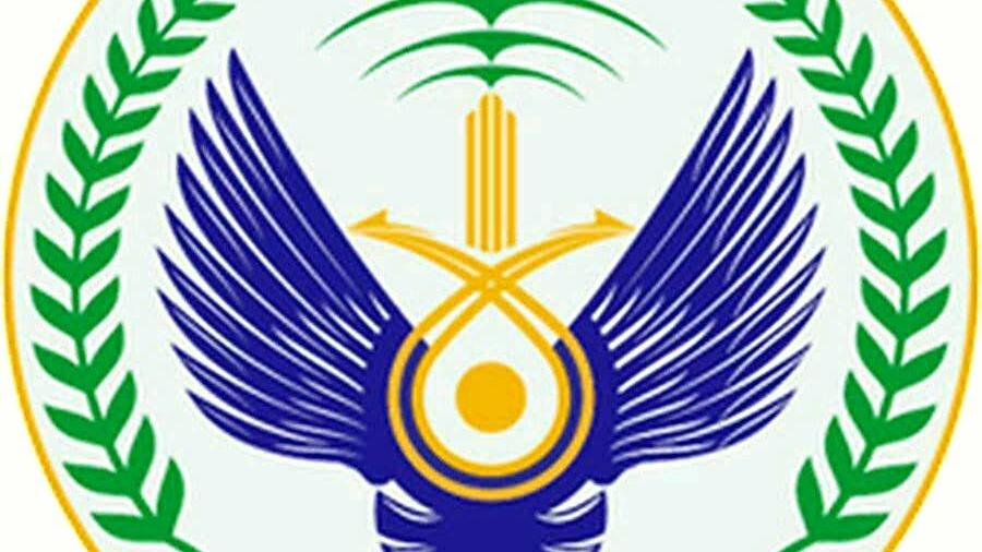 شروط القيادة العامة لطيران الأمن 1442