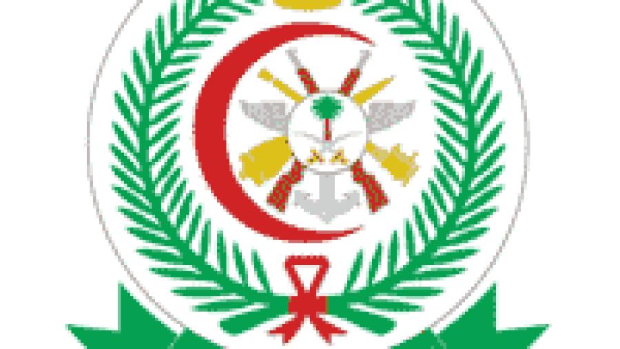 يوفر 57 وظيفة في برنامج مستشفى القوات المسلحة بوادي الدواسر لحملة الدبلوم فما فوق
