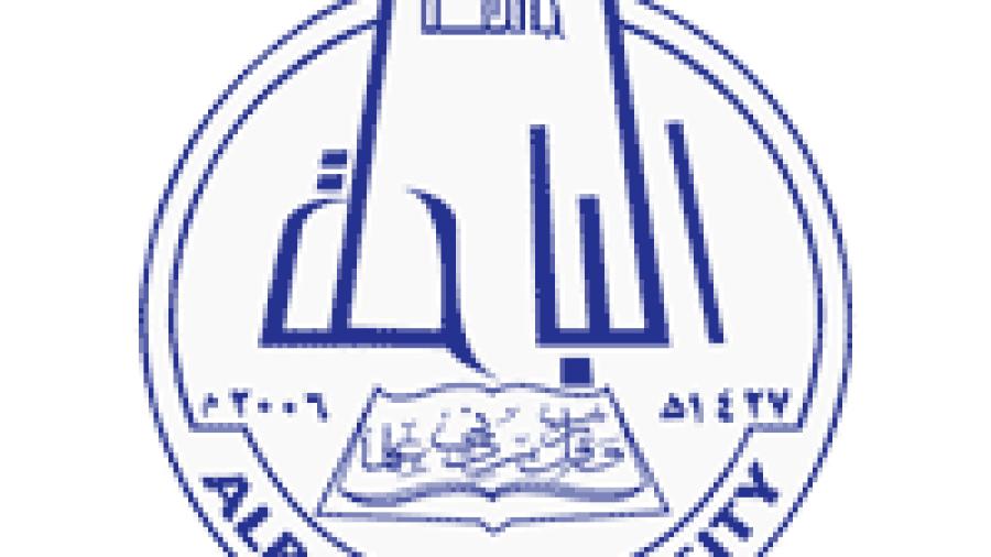 تعلن جامعة الباحة أسماء المرشحين والمرشحات للقبول ببرامج الدراسات العليا