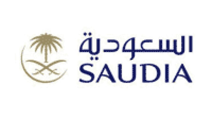 تعلن شركة الخطوط السعودية فتح باب التوظيف لحملة الثانوية العامة 2021م