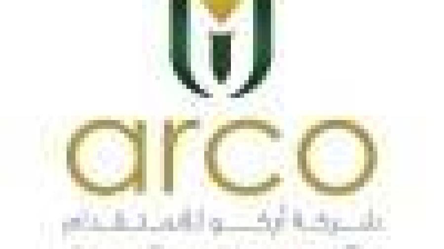 تعلن شركة آركو للاستقدام توفر وظيفة شاغرة بمجال الموارد البشرية