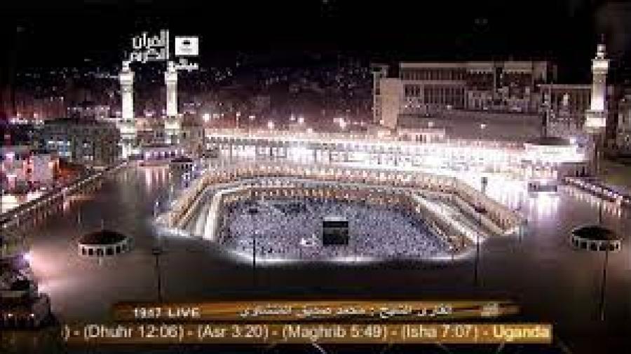 تردد قناة القران الكريم السعودية الجديد 2021 على جميع الأقمار الصناعية