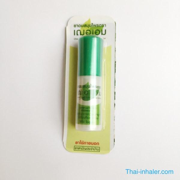 Cher-Aim - Inhalateur Nasal Thaïlande - 2 Pièces
