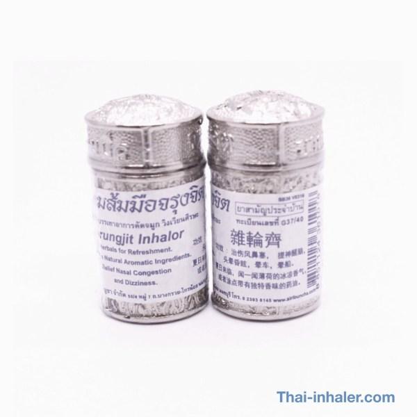 Jarungjit - Thailändischer Kräuter Nasen Inhalator – Beinhaltet 2 Stück