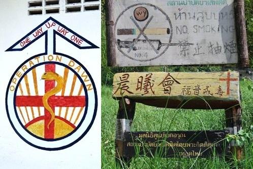 Entzugsklinik in Ban Thoed Thai