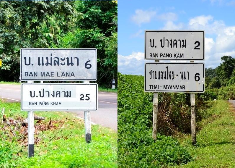 Beschilderung der Straße nach Pang Kham