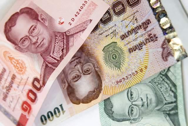 valiuta tailandas forex