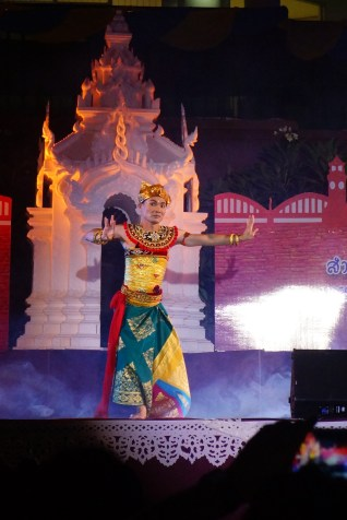 Cultural dance performance.