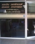 Erawan Apartments, Chang Phuak rd soi 4 Chiang mai