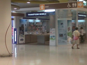 Thanapoom mobile shop in Tesco lotus extra