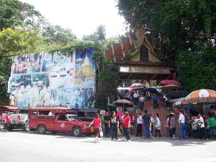 Doi Suthep Temple Entrance - This is what you see when you arrive at Doi Suthep temple