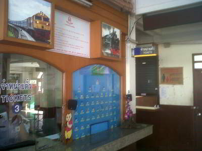 ticket counter at phitsanulok train station