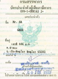 TAX ID CARD for foreigners in Thailand