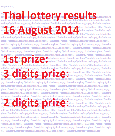 thai  lottery results 16 august 2014 announced