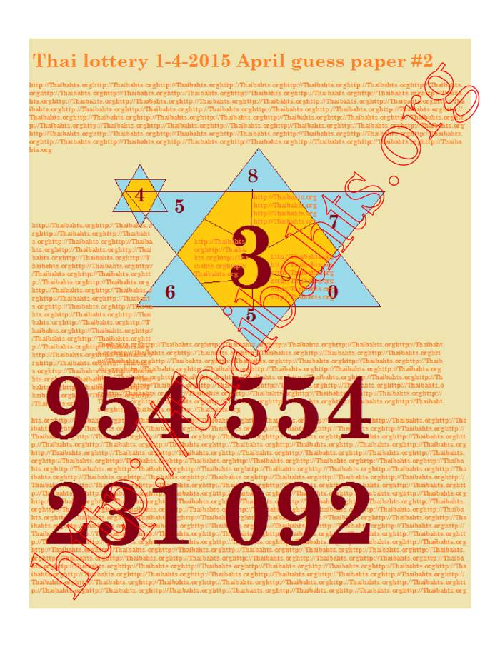 Thai lottery 1-4-2015 star guess paper#2