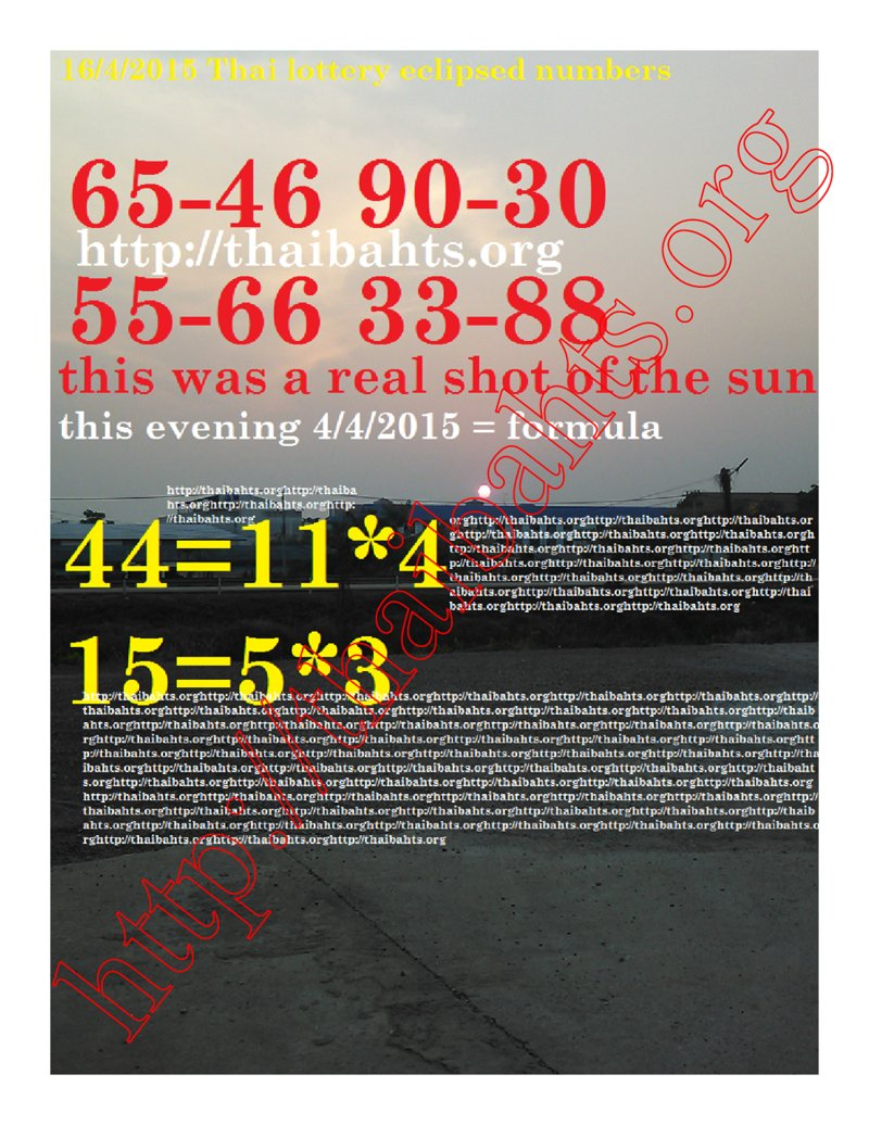16-4-2015 Thai lottery new astro formula