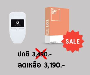 Trezor One สีขาว x คอร์สกระเป๋าเก็บบิทคอยน์สำหรับมือใหม่