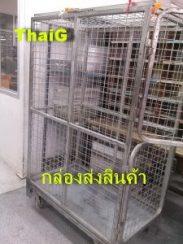 กล่องเหล็ก กันกระแทก สำหรับขนส่งต้นไม้ ThaiG