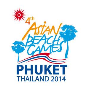 Emblem-Phuket-2014_5114240011229
