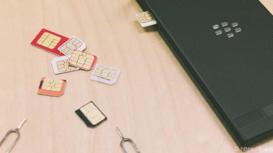 タイ旅行でPocket WIFIをレンタルするのは損?現地SIMなら約1000円で1週間過ごせる!