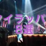 日本でも話題のタイヒップホップ。タイ国内で人気のラッパー8組を紹介