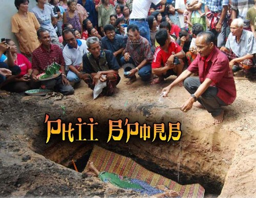 Phii Bporb Thai Ghost Exorcism in the village of Ton Noi, in the North Eastern Province of Khon Gaen (Isan)