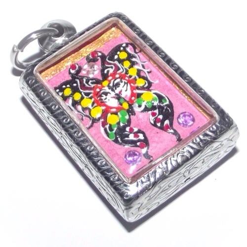 Taep Jamlaeng Butterfly King Amulet pink Kroo Ba Krissana Intawano