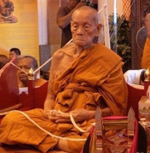 Tan Gong Dtueang Dtechabanyo