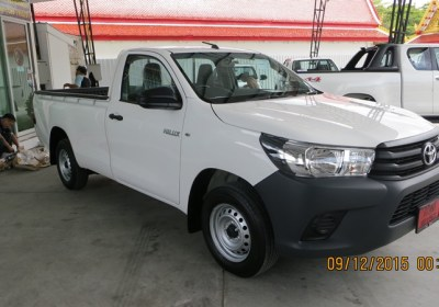 Toyota Hilux Revo Single Cab Thailand Car Dealer Exporter