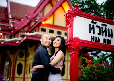 Hua Hin Railway Station #1