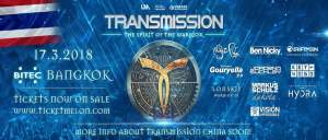 Transmission Festival Bangkok 2018 - Full Line-up