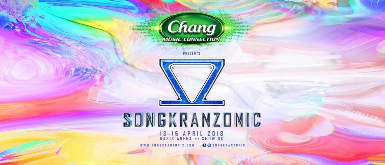 Songkranzonic Bangkok 2018, Thailand, Songkran, DJ Festival, EDM Thailand , Trance Thailand