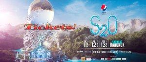 S2O Songkran Music Festival Bangkok 2020 - Ticket Banner, dj, festival