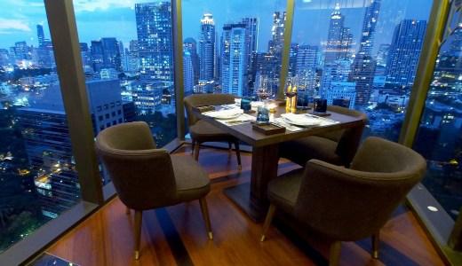 チャー バンコク (Char Bangkok Rooftop Bar)