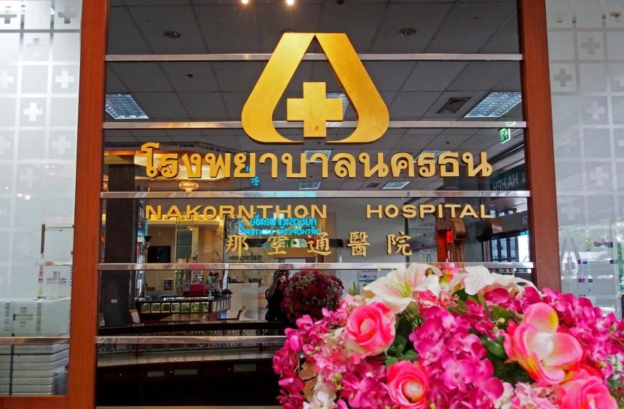 ナコントン病院 タイ医学センター