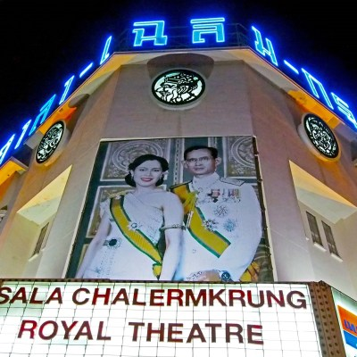 サーラー・チャルームクルン劇場
