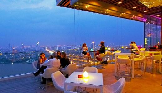 アティテュード ルーフトップバー (Attitude Rooftop Bar)