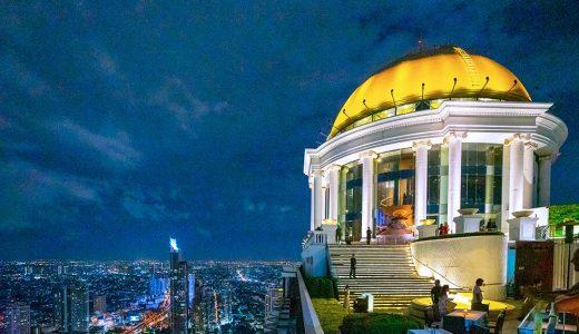 スカイバー バンコク (Sky Bar at Lebua Hotel)