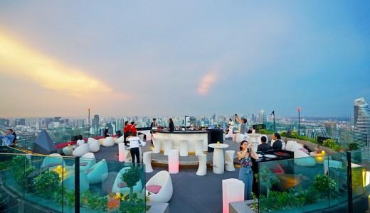 クリュ ルーフトップバー (CRU Rooftop Bar)