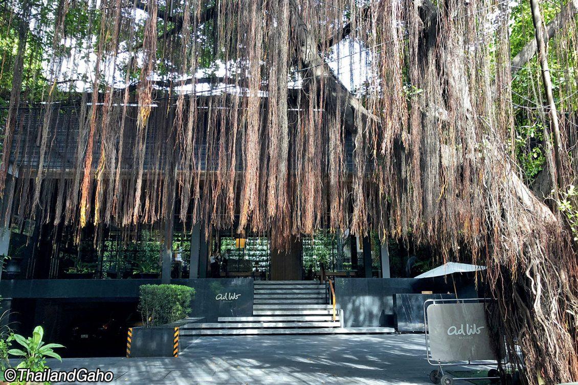 アドリブ バンコク ホテル