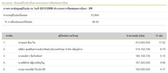 screenshot.222