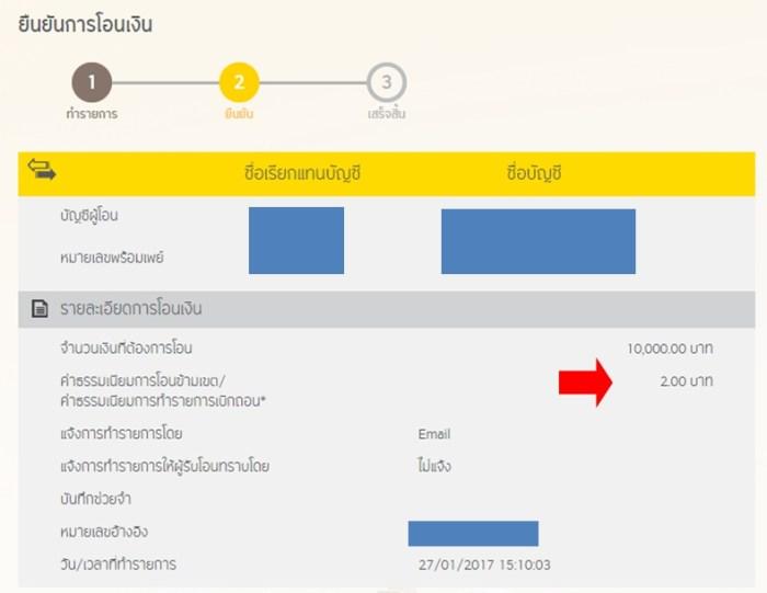 screenshot-699