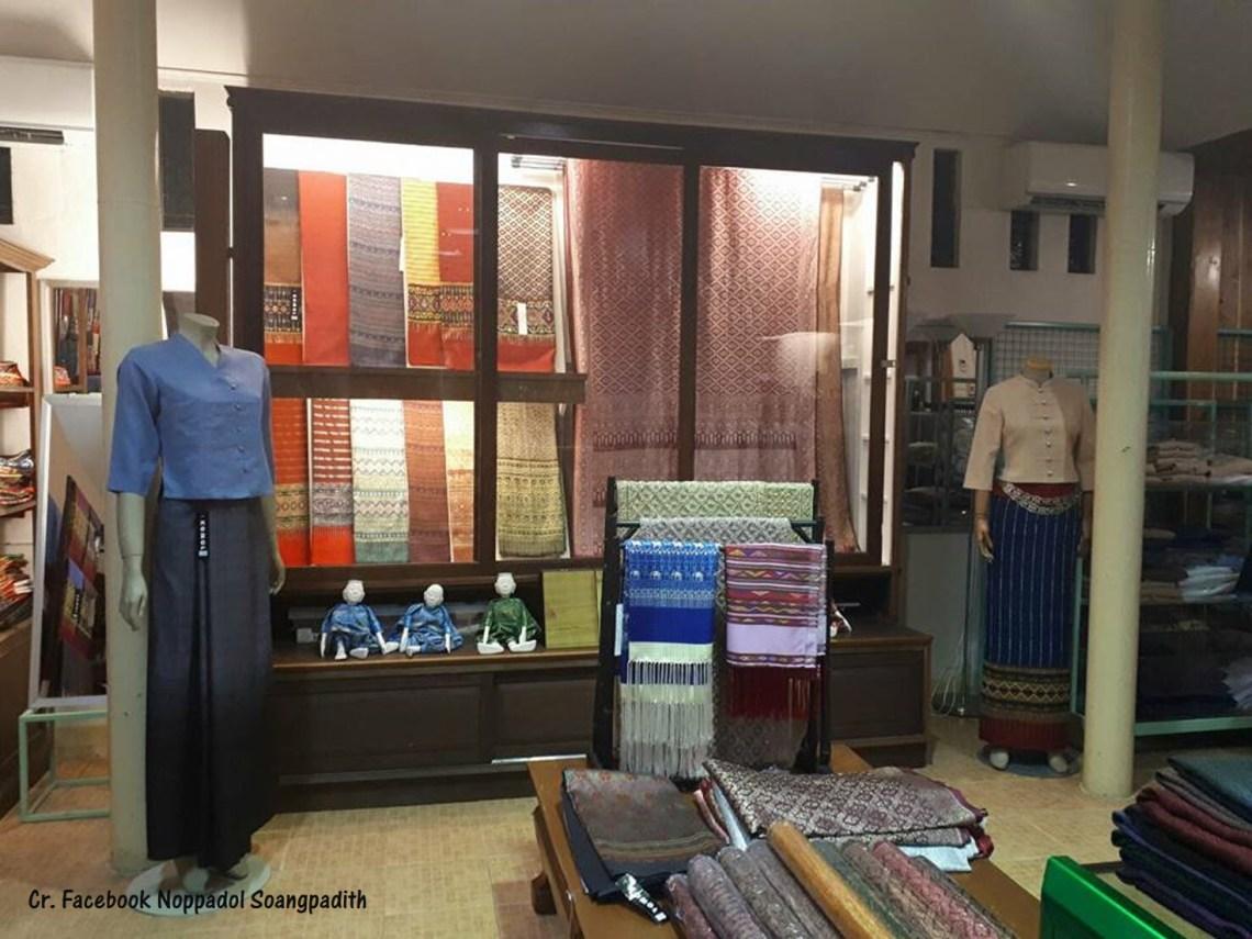 พิพิธภัณฑ์ท้องถิ่นโกมลผ้าโบราณ (Komol Old Cloth Local Museum)